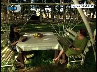 Аси 35 серия 1 часть - Турецкий сериал