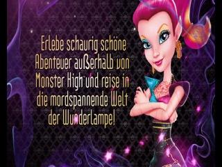 Реклама игры Monster high 13 желаний на Немецком